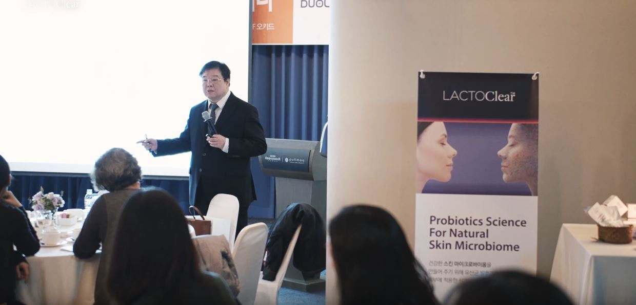 The Korean Association for Probiotics Biotherapy in Seoul, 2019